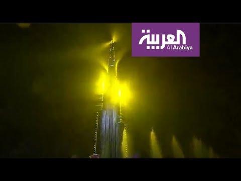 دبي تستقبل 2018 باحتفالات مبهرة