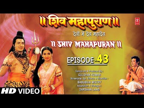 Shiv Mahapuran - Episode 43