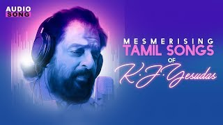 KJ Yesudas Tamil Songs | Audio Jukebox | Mesmerising Tamil Hits of KJ Yesudas | Ilayaraja