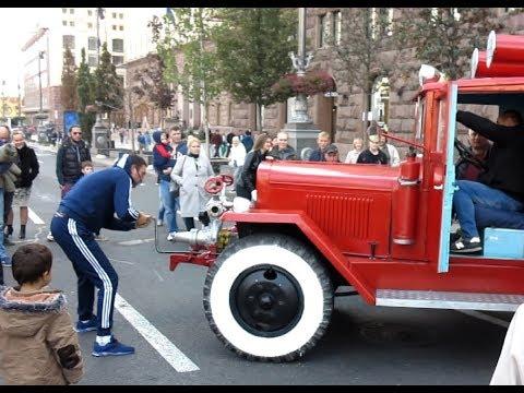 Как заводили пожарный автомобиль в Киеве