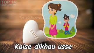 Kaise Dikhau usse , heart touching story for whatsapp & instagram