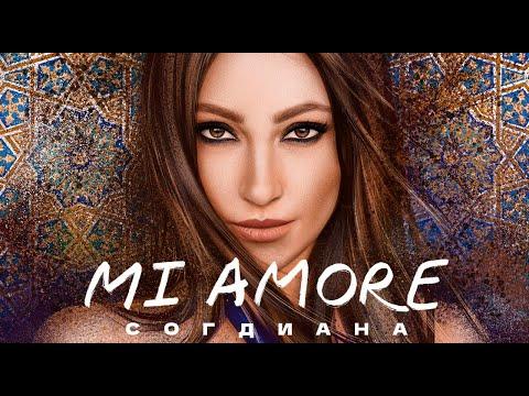 Смотреть клип Согдиана - Mi Amore