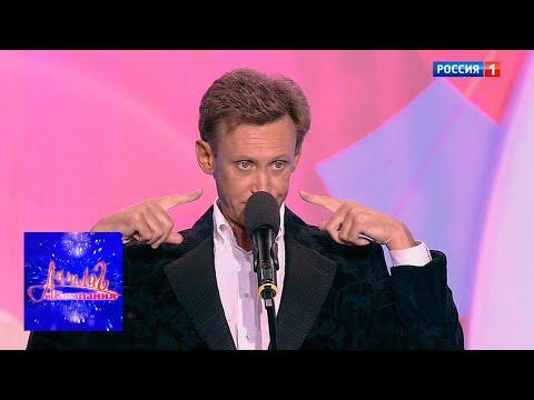 Сергей Дроботенко. Выступление в 2019 году. Аншлаг и Компания