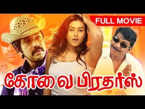 Kovai Brothers | Sathyaraj,Sibiraj,Vadivelu,Namitha | Superhit Comedy Movie HD