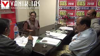 OAS Mock Interview Lopamudra Samal at Vanik-IAS