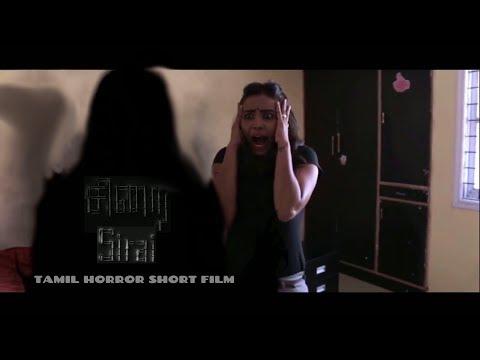 Sirai - Tamil Short Film   Award Winning Short Film 2018   Tamil Horror Short Film   Must Watch