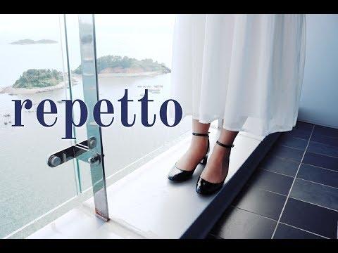 repetto : 레페토 electra 엘렉트라 메리제인 미들힐 구두