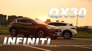 行不止於野 越野越安定 Infiniti Qx30