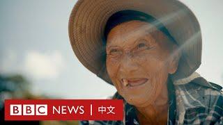 逃離共產勢力40年,如今老撾難民成收容國經濟之柱- BBC News 中文 - YouTube