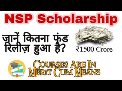NSP Scholarship Fund 2019-20 And Eligible Courses For Merit Cum Means Scholarship Scheme