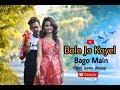 Bole Jo Koyal Bago Mein Yaad Piya Ki Aane Lagi |Cute Love Story| Chudi Jo Khankiory