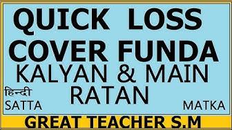 Satta Matka Loss Cover Funda in Kalyan and Main Rata Bazaar By Great Teacher S.M