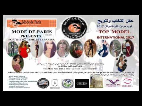 Mode de Paris beirut events By Mr Moussa Alhaj Covered media Nessa tv and massaya Tv