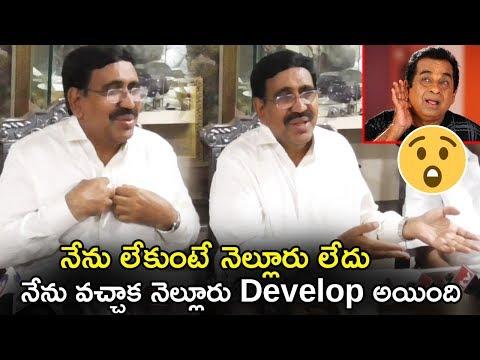 నేను లేకుంటే నెల్లూరు లేదు | Minister Narayana Interaction With Media || Nellore News || TWB
