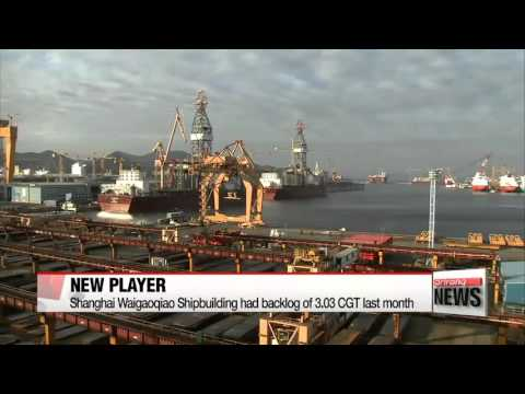 Chinese shipyard ranks world′s number 5 for first time