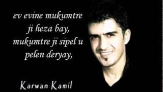 karwan Kamil hevala mn karaoke