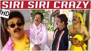 Non Stop Nakkal | Crazy Mohan Team | Siri Siri Crazy | Comedy Tv Serials | Full Episodes
