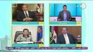 8 الصبح - محافظ البحيرة م/نادية عبده تتحدث عن