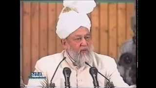 Friday Sermon 30 August 1996