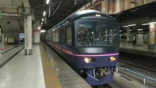 485系華上野発横川行き団体列車上野駅発車
