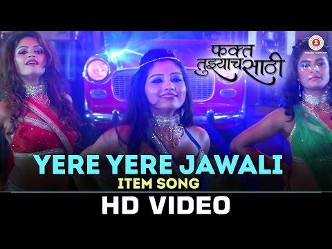 Yere Yere Jawali Ye Sajna | Item Song | Faqt Tujhyach Sathi | Yash Kapoor & Siya Patil | Dolly Peter