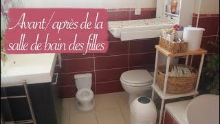 -vlog--avantaprs-de-la-salle-de-bain-des-filles