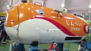自律型無人探査機「じんべい」実機展示