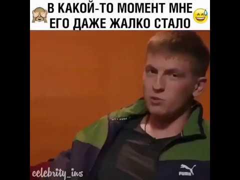 Алексей Щербаков против Маями  гей