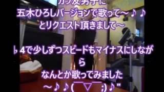 芽生え/麻丘めぐみ 大澤幸夫ことサッチーが カラ友男子に 五木ひろしバ...