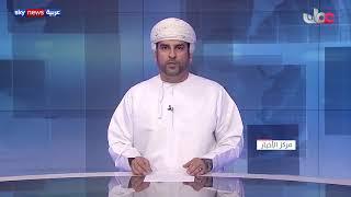 لحظة الإعلان الرسمي عن وفاة سلطان عمان السلطان قابوس بن سعيد
