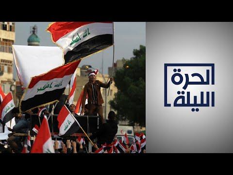 الحراك الشعبي في العراق يضع شروطا لاختيار رئيس الوزراء  - 21:59-2019 / 12 / 12
