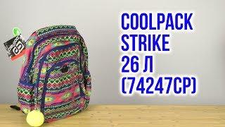 Розпакування CoolPack Strike для дівчаток 44 x 32 x 15 см 26 л 74247CP