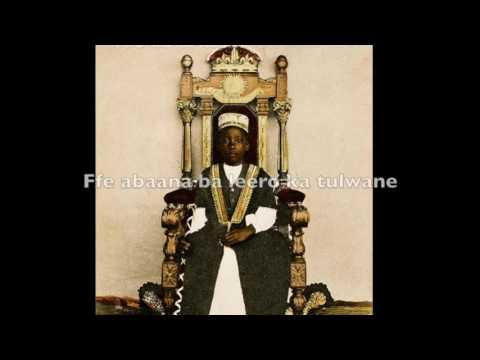 Anthem of the Kingdom of Buganda