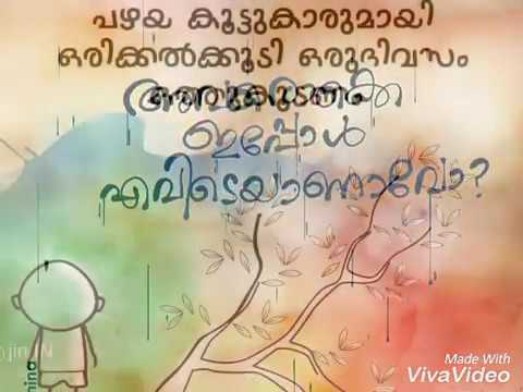 ormakal smsmalayalam messages