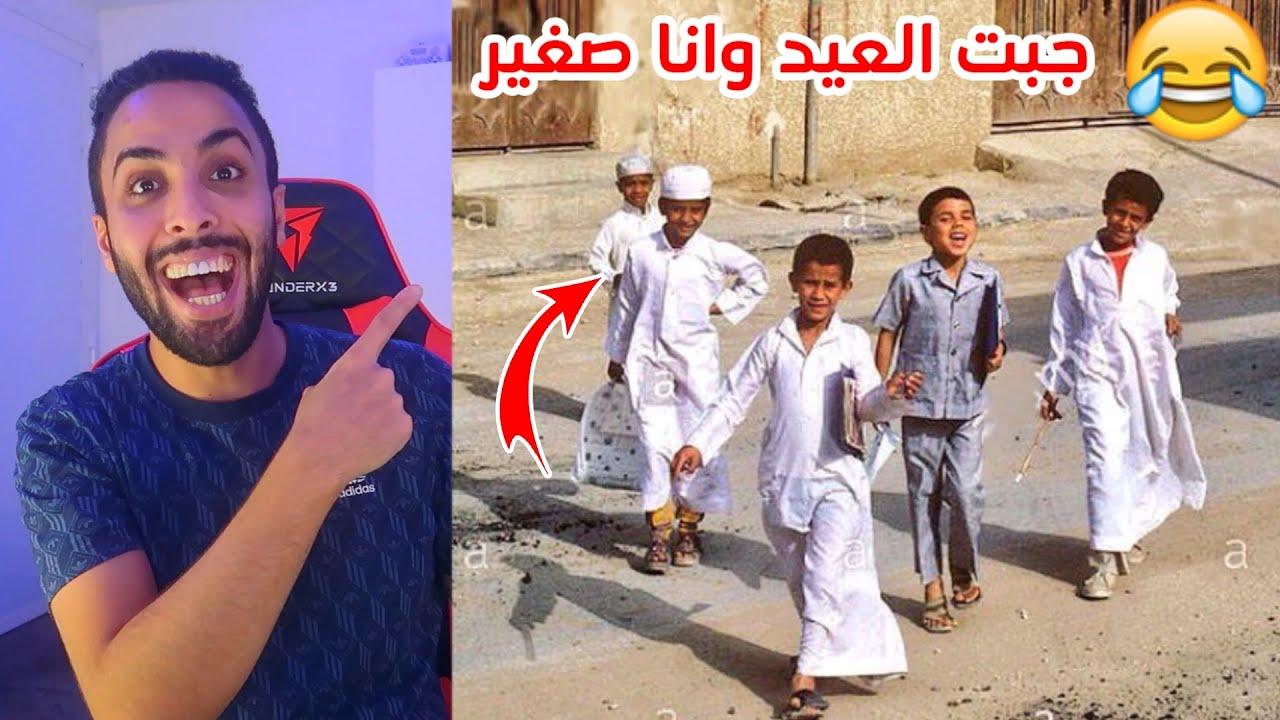 طفولة عامر/سرقت من مقصف المدرسه وانجلدت!!😂💔