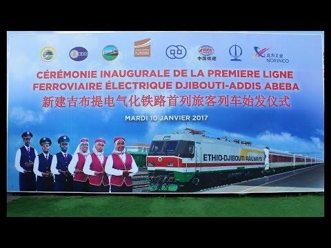 Djibouti: L' inauguration de la nouvelle ligne Djibouti Ethiopia 10/1/2017