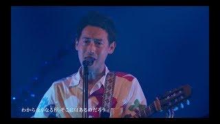 カルナバケーション「だれも知らない」live performance video / BS朝日『ラグビーウィークリー』エンディング曲