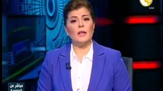 مصطفى بدره : هناك تحكمات من الخارج وأشهرهم تركيا وقطر في منع وصول الأجنبية إلى مصر