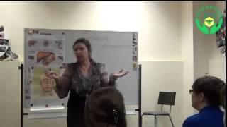 Печень и желчный пузырь  Видео лекция Гуреевой О Е  УОЦ Здравица, Ижевск