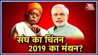 कैसा हो संघ के'भविष्य का भारत'?देखिए हल्ला बोलAnjana Om Kashyapके साथ