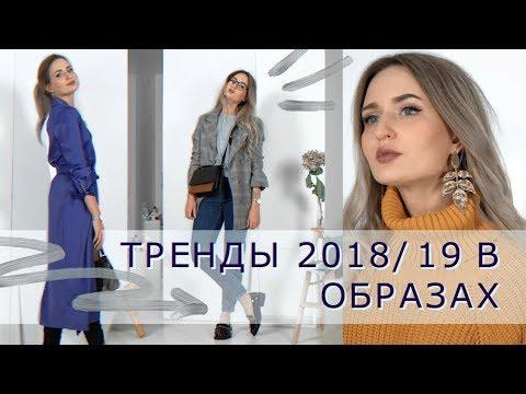 Платья весна лето 2019