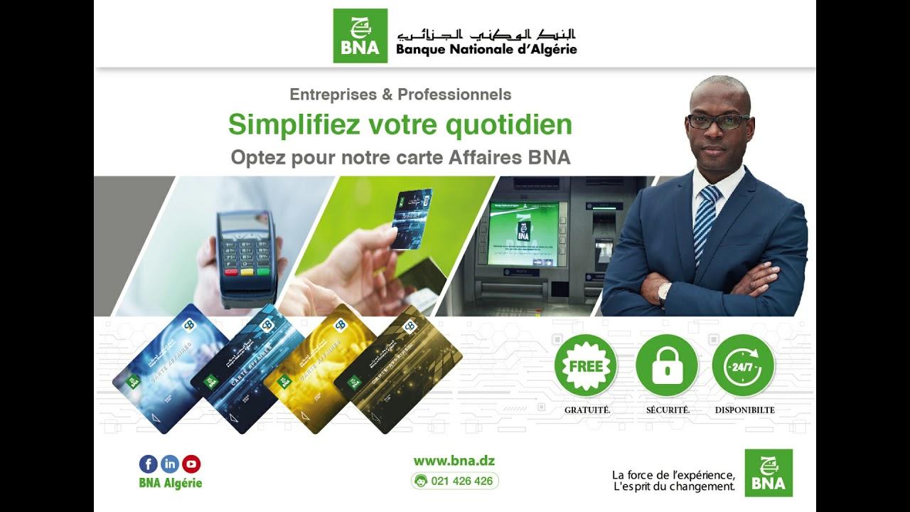 Carte Affaires Interbancaire de la BNA - YouTube