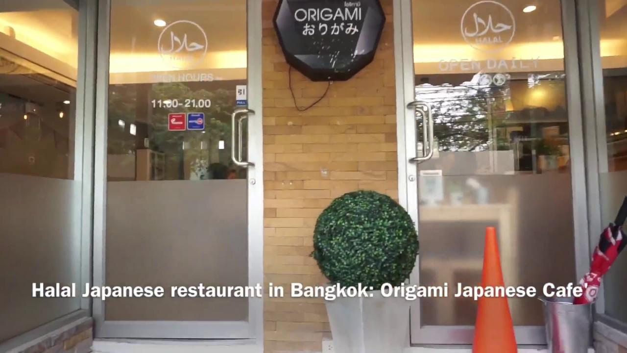 Halal Japanese Restaurant In Bangkok Origami Japanese Cafe Youtube