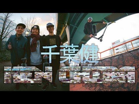 Ken Chiba Web Edit