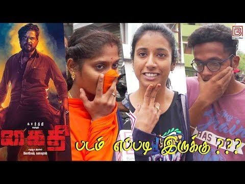 kaithi-public-review-|-kaithi-review-|-kaithi-movie-review-|-karthi-|-lokesh-kanagaraj-|-sr-prabhu