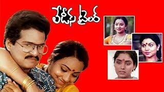 Rajendra Prasad Recent Super Hit Telugu Full Movie Ladies Tailor   Telugu Movies   Vendithera