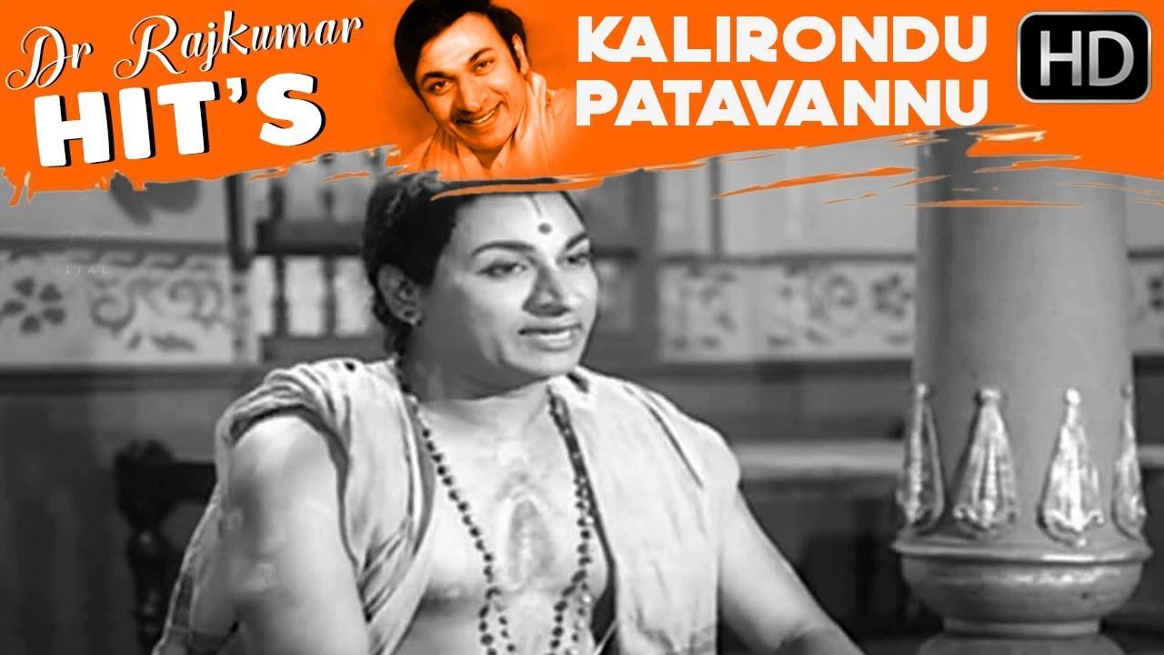 Rajkumar hits Songs