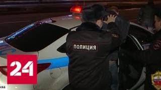 Выпил, поехал, сбил насмерть: в Москве и Нижнем Новгороде произошли резонансные ДТП - Россия 24