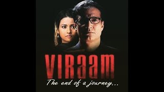 """Exclusive interview with star cast of ''VIRAAM"""""""