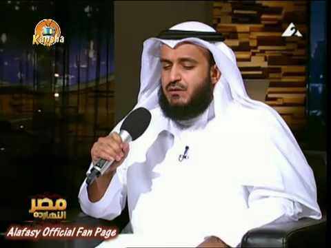 Ayat Al-Kursi by Sheikh Mishari bin Rashid Al-Afasy آية الكرسي مشاري العفاسي